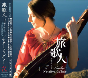 Nataliya3