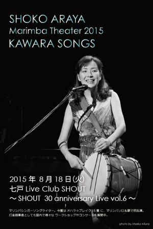 C_kawara