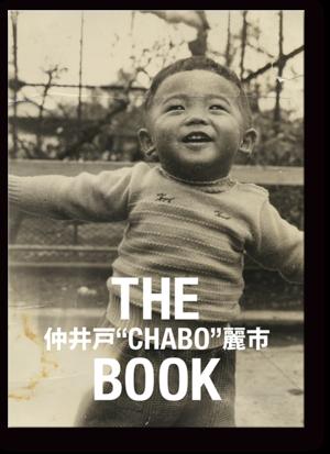 Chabo_book