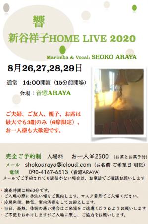 Photo_20200824234502
